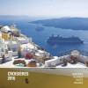 Nouvelle brochure Croisières 2016