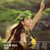 Nouvelle brochure Îles de Rêve 2018 !