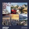 Nouvelle brochure Amérique du Nord 2018 !