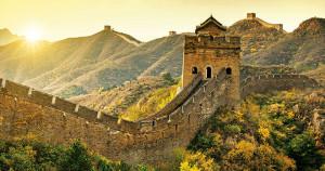 Chine-classique-1